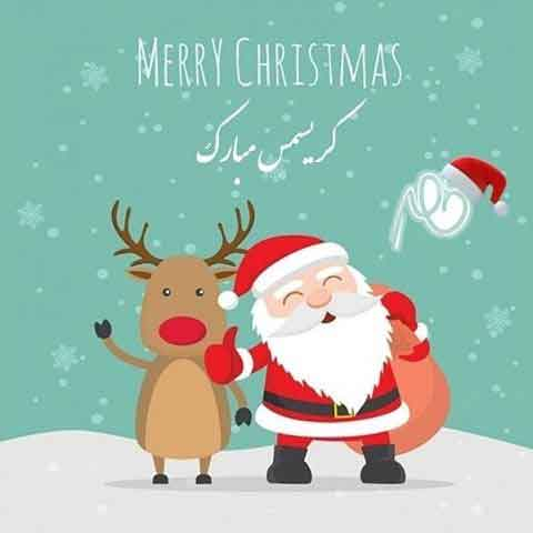 عکس نوشته های فانتزی برای تبریک کریسمس