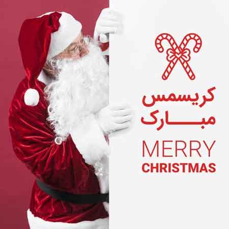 عکس نوشته +کریسمس