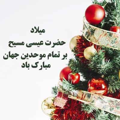 عکس های بکگراند ویژه کریسمس