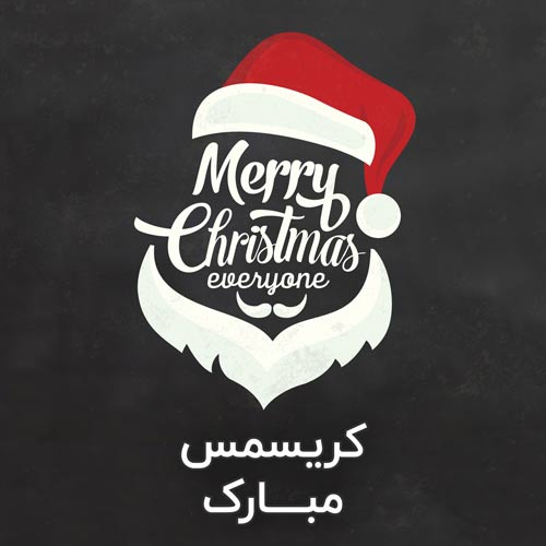 پروفایل کریسمس مبارک