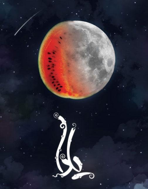 دانلود عکس های خاص و جدید برای شب یلدا