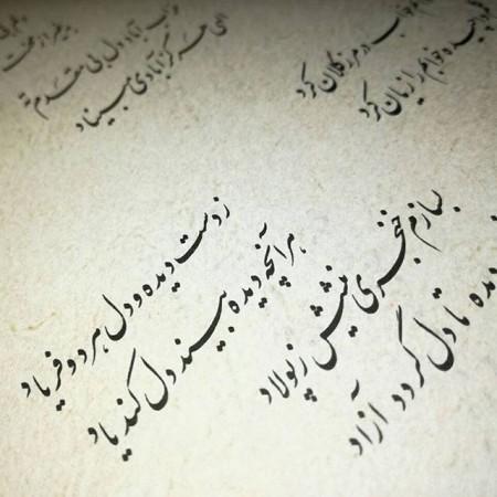اشعار زیبای بابا طاهر + منتخبی از بهترین اشعار باباطاهر