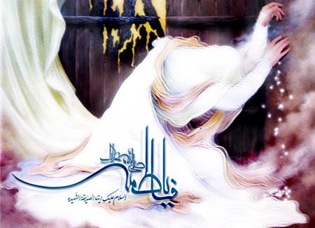 تصویرهای شهادت حضرت زهرا