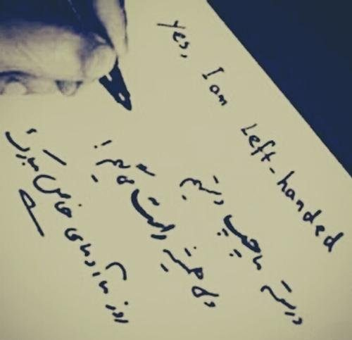 عکس نوشته تبریک روز چپ دست