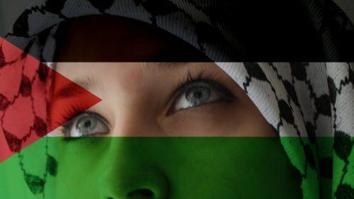 عکس نوشته غزه