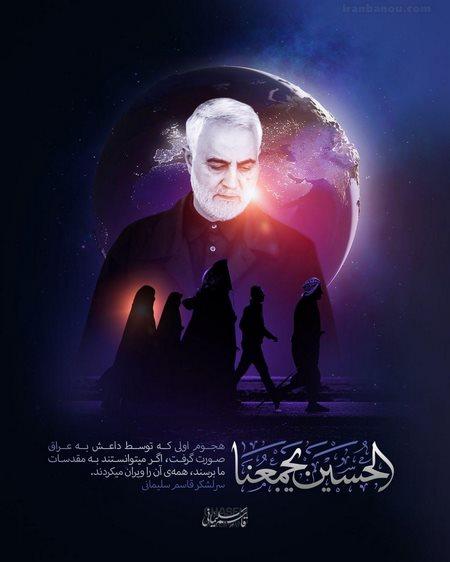 عکس پروفایل سردار ایرانی
