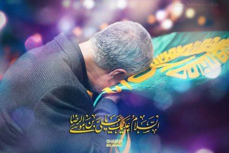 عکس نوشه های زیبا سردار سلیمانی