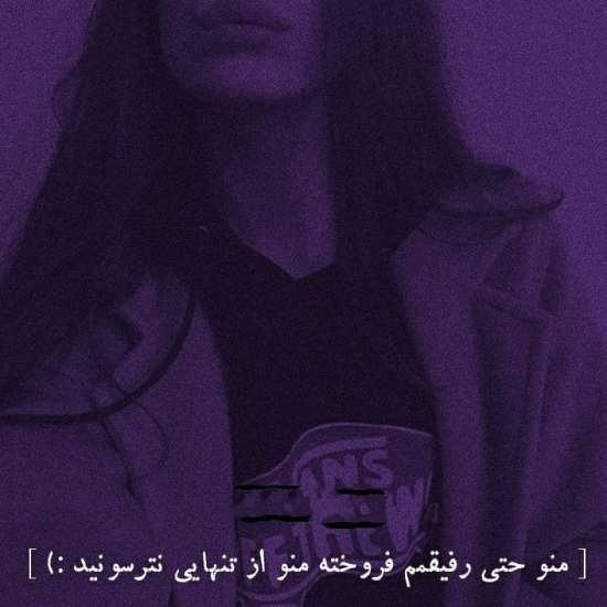 عکس نوشته های جدید و غمگین دخترانه