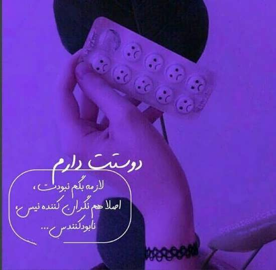 تصویر نوشته خاص و متفاوت برای تلگرام دختران