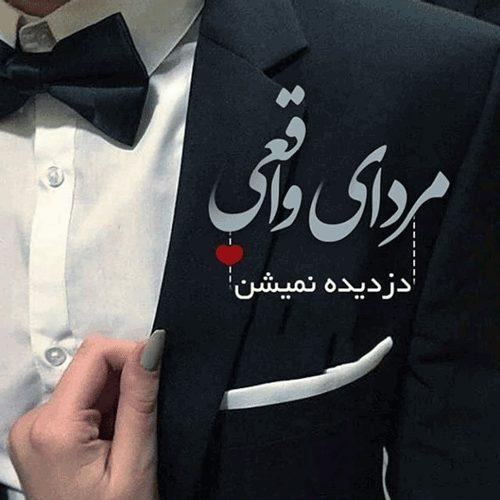 متن های عاشقانه و رومانتیک خاص - جملات عاشقانه جدید