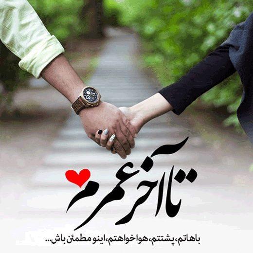 جملات زیبا عاشقانه