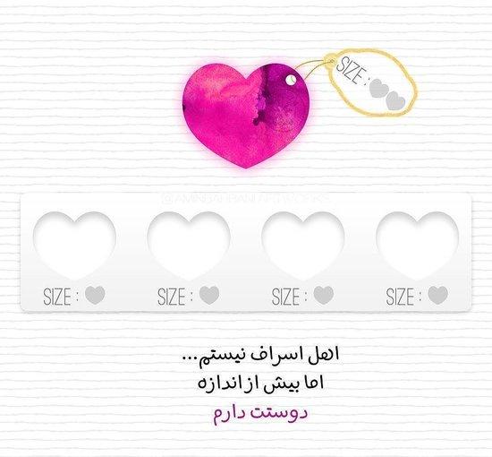 عکس نوشته عاشقانه + عکس پروفایل عاشقانه جدید