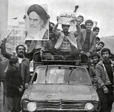 عکس ورود امام خمینی