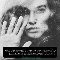 عکس نوشته بغض و گریه + جملات دلتنگی احساسی