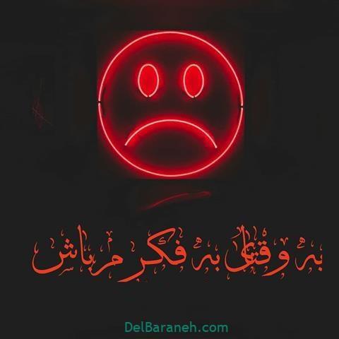 تصویر از عکس پروفایل دلخوری و بغض + جملات غمگین احساسی