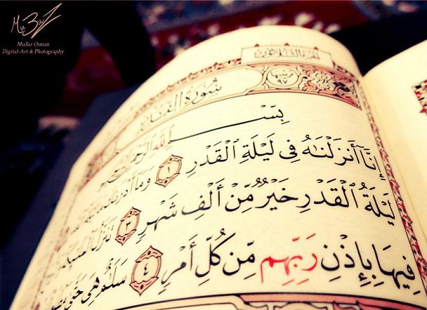 تصویر از عکس پروفایل آیه های آسمانی + جملات پندآموز قرآن
