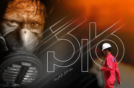 1449856508 talab org