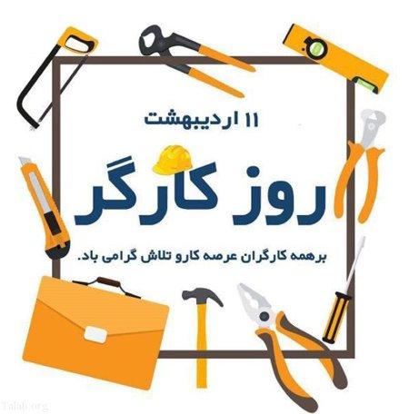 1566576268 talab org