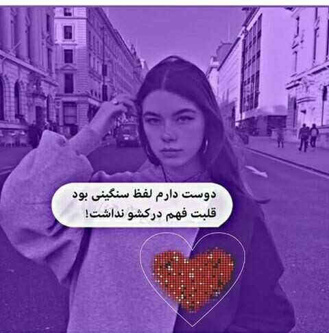 تصویر از عکس نوشته دپ دخترونه + جملات غم انگیز زیبا