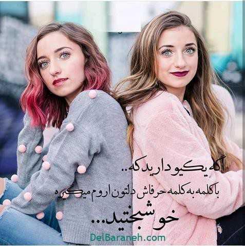 790 عکس نوشته Ideas In 2021 Persian