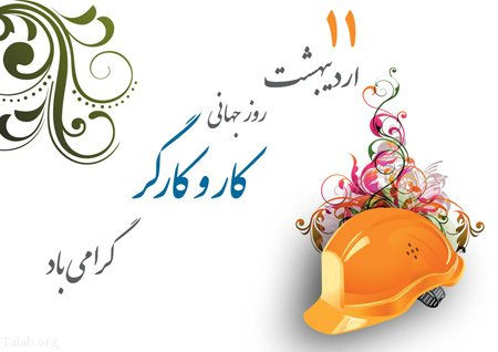 1925473297 talab org