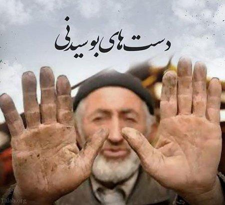 388750487 talab org