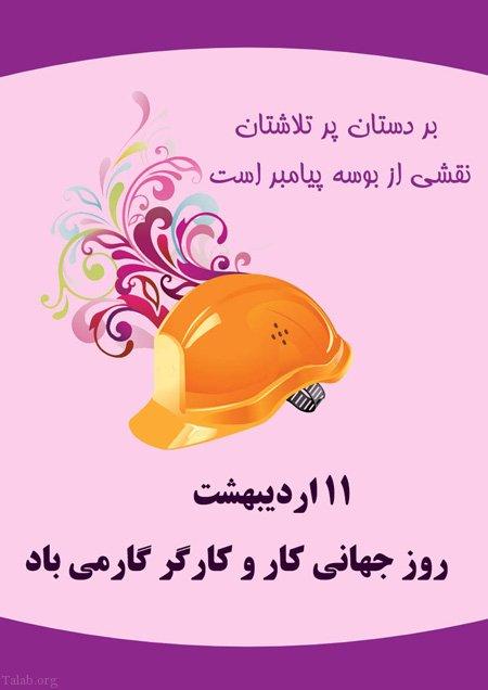 5546390 talab org