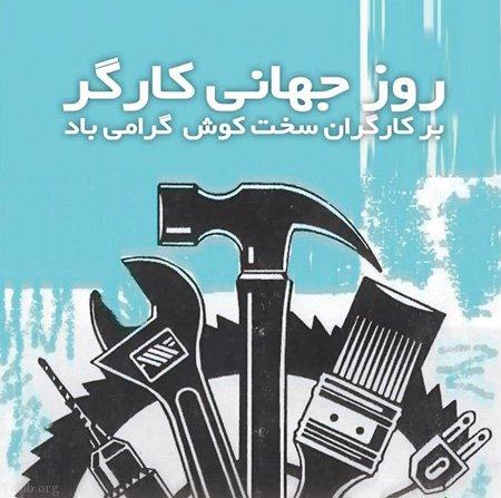 632061352 talab org