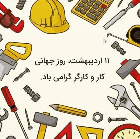 828960581 talab org