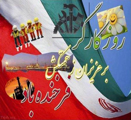 97714916 talab org