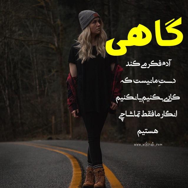 ghahi16