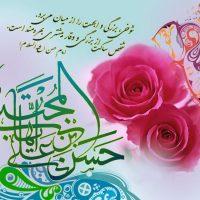 عکس نوشته تولد امام حسن (ع) + متن تبریک میلاد امام حسن