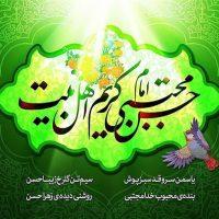 عکس نوشته ولادت امام حسن (ع) + جملات تبریک ولادت امام حسن