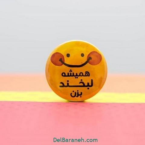 انرژی مثبت 1