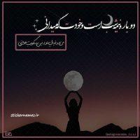 عکس نوشته بیخوابی شبانه + جملات تنهایی نیمه شب