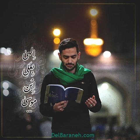 نوشته شب قدر 21