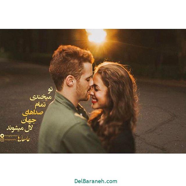 نوشته عاشقانه 21