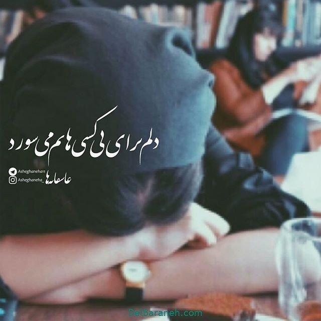 نوشته عاشقانه 24