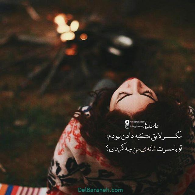 نوشته عاشقانه 29