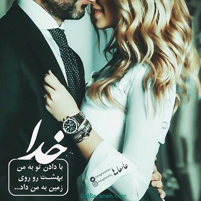 نوشته عاشقانه 30