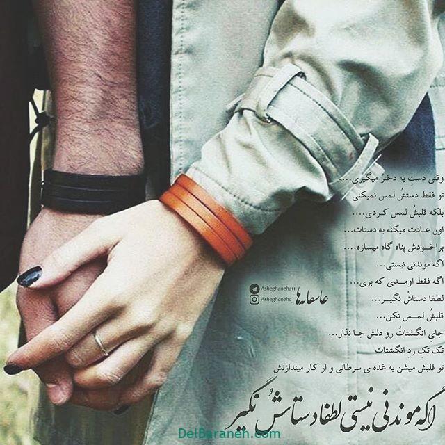 نوشته عاشقانه 35