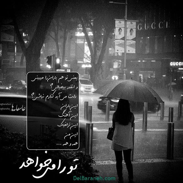نوشته عاشقانه 36