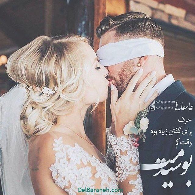 نوشته عاشقانه 37