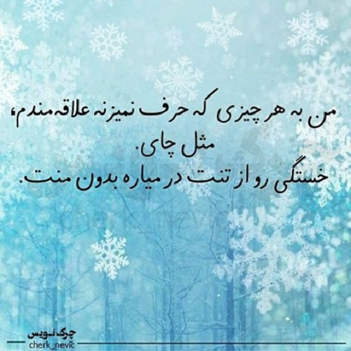 نوشته منت 7