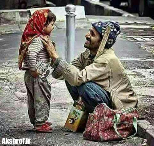 نوشته های فقر و نداری و بدبختی 11