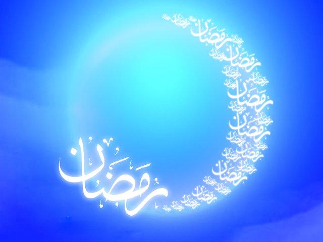 پروفایل ماه رمضان 1