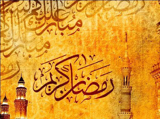 پروفایل ماه رمضان 19