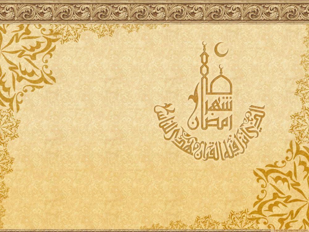 پروفایل ماه رمضان 20 scaled