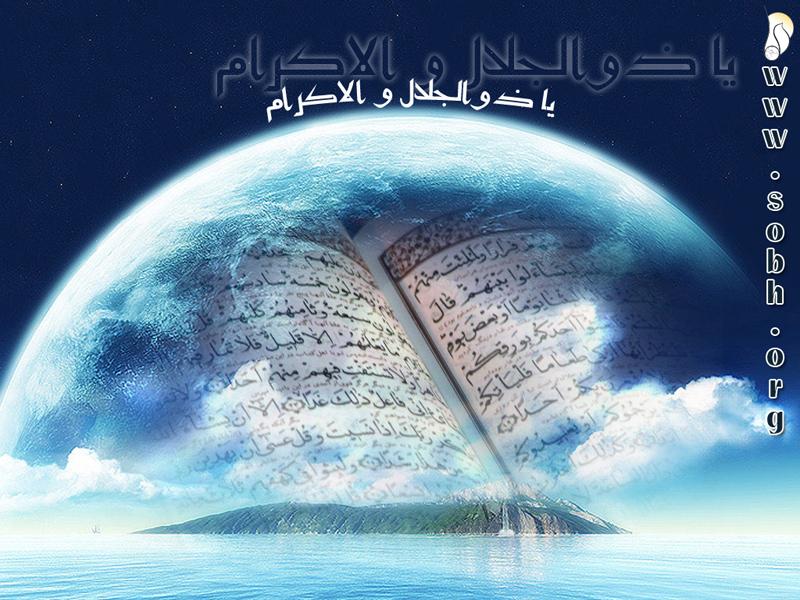 پروفایل ماه رمضان 21