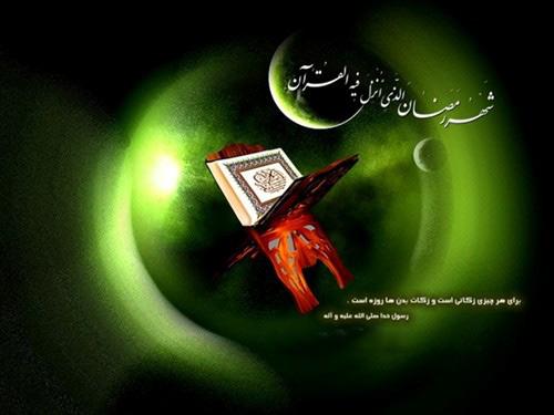 پروفایل ماه رمضان 22